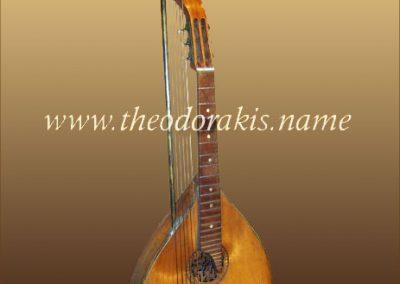 Harp Quitar 1900